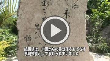 「手水の縁」歌碑(47857.jpg)