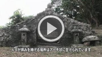 松尾の御嶽(47868.jpg)