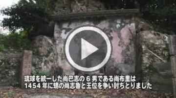 尚布里の墓(47872.jpg)