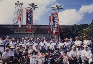 1987年 百名区公民館前にて(47931.jpg)