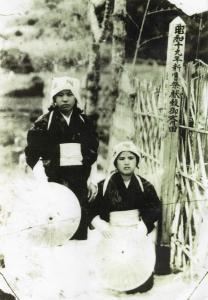 1944年 新嘗祭献穀田御斉田(47937.jpg)