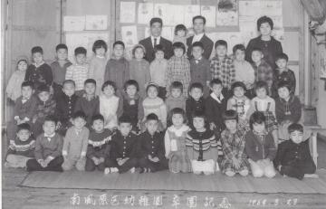 南風原幼稚園卒園記念(48172.jpg)