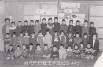 南風原幼稚園卒園記念(48173.jpg)