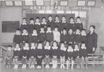 南風原幼稚園卒園記念(48174.jpg)