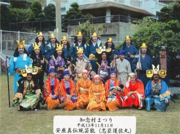 忠臣護佐丸(48265.jpg)