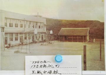 玉城中学校(499.jpg)