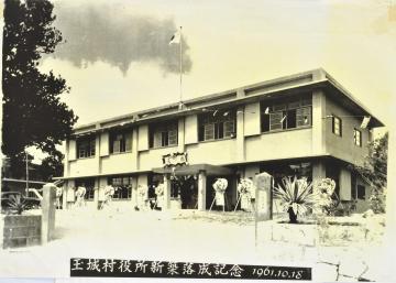 玉城村役場(504.jpg)