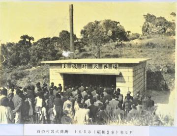 村営火葬場(506.jpg)