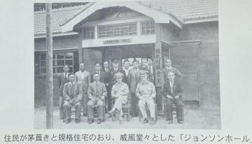 佐敷村役場(557.jpg)