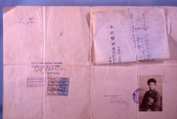 渡航書類(5942.jpg)