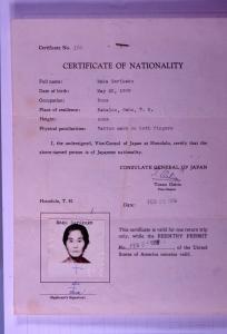 国籍証明書(5957.jpg)