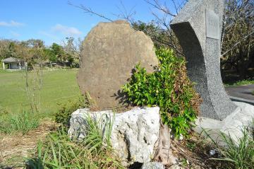 大里城址公園の石看板(652.jpg)