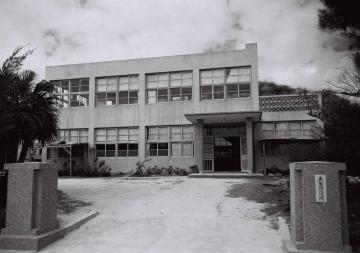 大里村役場(692.jpg)