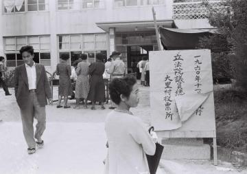 立法院議員総選挙投票所(694.jpg)
