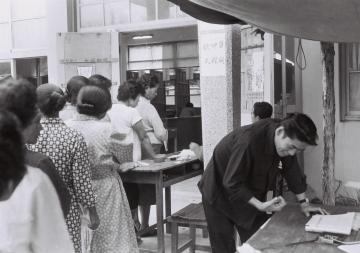 立法院議員総選挙投票所(696.jpg)