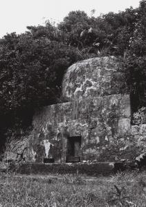 大城按司の墓(709.jpg)