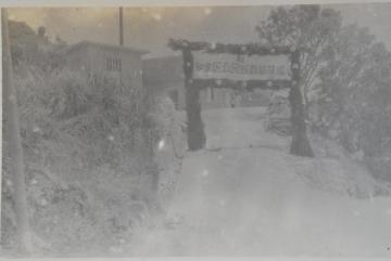知念区公民館落成(711.jpg)
