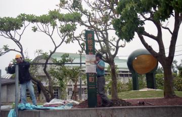 冨祖崎公園(7176.jpg)