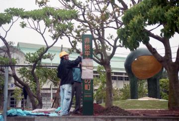 冨祖崎公園(7178.jpg)