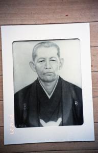 玉城村史移民編(8236.jpg)