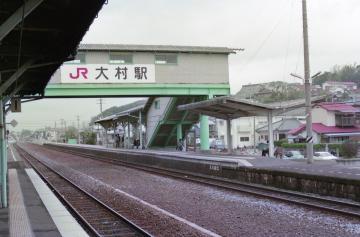 長崎県大村市(8415.jpg)