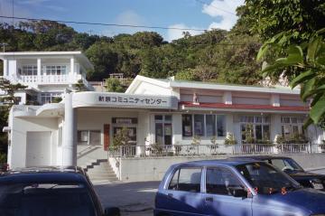 新原コミュニティセンター(8480.jpg)