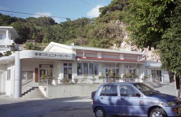 新原コミュニティセンター(8482.jpg)