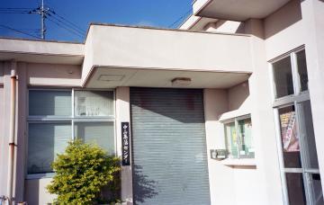 中山集落センター(8487.jpg)