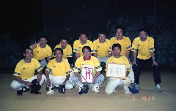 ソフトボール大会優勝記念(8534.jpg)