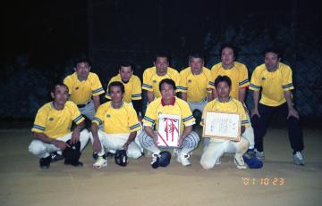 ソフトボール大会優勝記念(8535.jpg)
