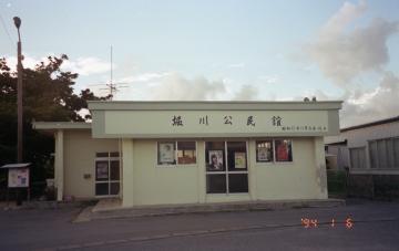 堀川公民館(8749.jpg)