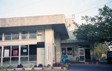 當山集落センター(8752.jpg)