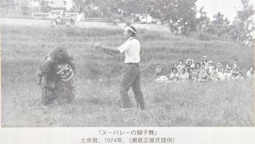 ヌーバレーの獅子舞(891.jpg)
