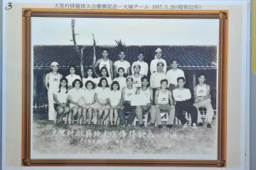 排篭球大会優勝記念()