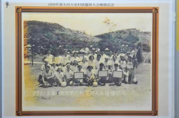 排篭球大会優勝記念(925.jpg)