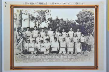 陸上競技大会優勝記念(927.jpg)