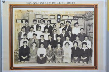 青年会歓迎記念()
