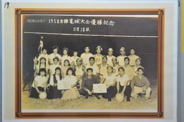 排篭球大会優勝記念(937.jpg)