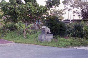 屋嘉部の獅子(9415.jpg)
