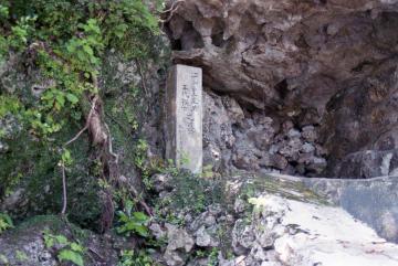 江洲里主、三女祝女の墓(9462.jpg)